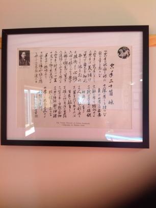 Funakoshi Sensei's 20 precepts